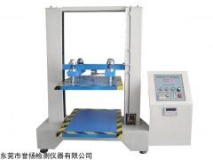 LT7006 电子式纸箱抗压试验机