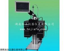 JF0703Z 润滑油高温高剪切测定仪