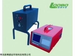 路博精心推荐的LB-YQ型汽柴两用汽车尾气分析仪