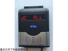 HF-660 智能插卡IC卡水表 浴室刷卡水控机 智能卡水控机