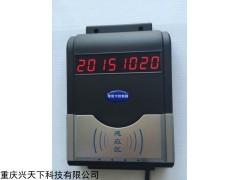 HF-660 IC卡水控机,智能刷卡水控系统,淋浴刷卡系统