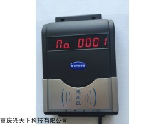 HF-660 IC卡水控机,智能卡水控机,浴室刷卡水控机