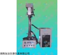 JF0619 加法供应船用油水分离性测定仪SH/T0619