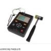 BX616-L3 叶片测频仪