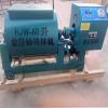 HJW-60型单卧轴强制式混凝土搅拌机