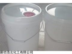 HB-006 天津濃縮固體臭味劑 暢銷品牌