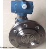 CYB3351LT 智能单法兰液位变送器-西安新敏电子厂家供应
