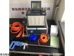 便携式大流量低浓度烟尘检测仪