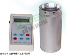标定总悬浮颗粒物的LB-100型电子孔口流量校准器