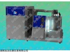 JF0698 冷冻机油化学稳定性试验仪SH/T0698