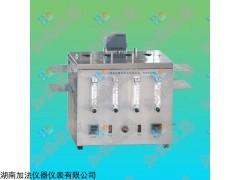 JF0196 润滑油抗氧化安定性试验仪SH/T0196