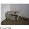 XL-4血液溶浆机