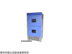 SPX 经济型智能生化培养箱