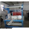 大型岩棉板热收缩膜包装机