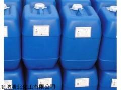 品牌 鋼鐵廠專用緩蝕阻垢劑生產方法