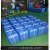 HB/016 高效灰水阻垢剂价格