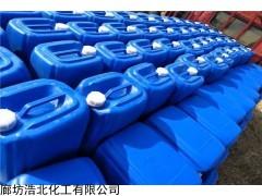 品牌 GE MCT103酸性清洗劑