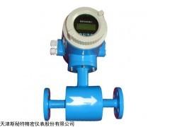 天津LDG一体式电磁流量计生产厂家