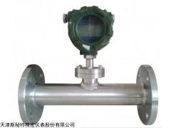 天津SFM800热式气体质量流量计厂家