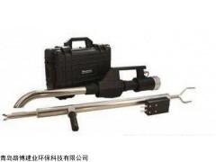 厂家直供的lb-7021便携式快速油烟监测仪