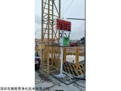 广州天河区商业街市政施工工地扬尘噪声在线监控系统
