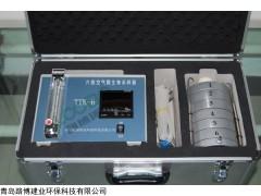 厂家直供的TYK-6撞击式空气微生物采样器