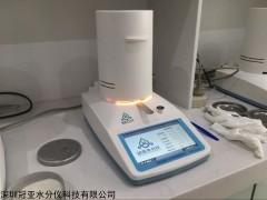 乳液固含量快速检测仪价格/原理