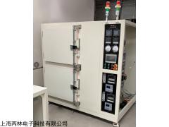 PHH-480 无尘烤箱烘箱