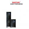 C2K(S)山特UPS电源优质产品质保三年