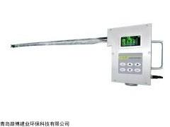 路博2019精心研发LB-7025A便携式油烟检测仪