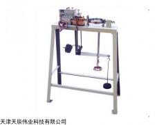 SDJ-I 龙海二速/三速电动等应变直剪仪
