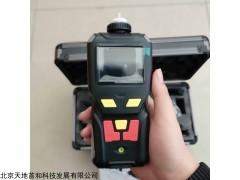 TD400-SH-HCL 手持式氯化氢测定仪气体实时监测