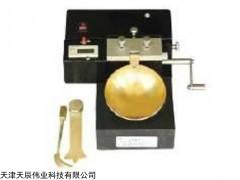 CSDS-1 新余碟式液限仪