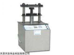 HB-III 鹰潭液压脱模器