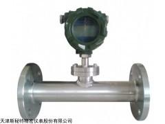 天津热式气体质量流量计厂家