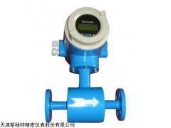 天津自来水流量计LDG型