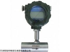 天津智能液体涡轮流量计LWGY系列