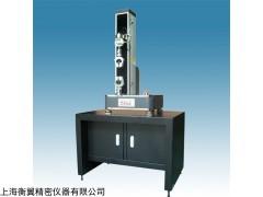 HY-0230 桌面式电子拉力试验机