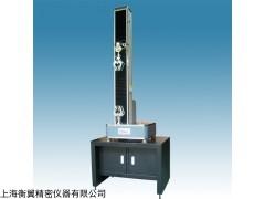 HY-0580 单臂式电子拉力试验机
