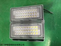海洋王LED-200W投光灯NTC9280报价