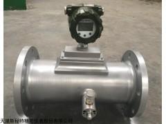 天津LWQ气体涡轮流量计专业厂家