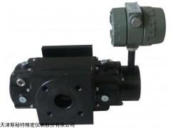 北京智能型气体腰轮(罗茨)流量计价格