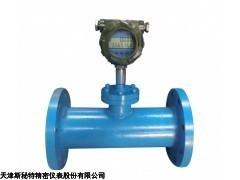 天津LWE通用电子流量计生产厂家