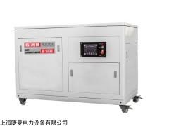 广州40千瓦汽油发电机报价