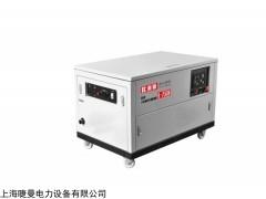宁波25千瓦汽油发电机