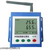 JK-G100 无线温湿度记录仪