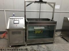 ZDQM-1 包装容器气密试验台 塑料桶气密试验