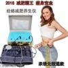 LB-JFY18 月光宝盒减肥仪器脂肪管理仪