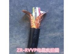 RVVP铜网屏蔽电源连接线2*1.5
