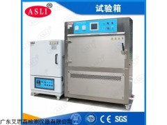 UV-290 西安UV紫外线试验箱